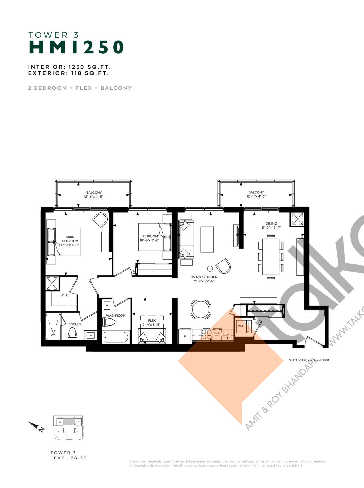 HM 1250 (Tower 3) Floor Plan at Hillmont at SXSW Condos - 1250 sq.ft