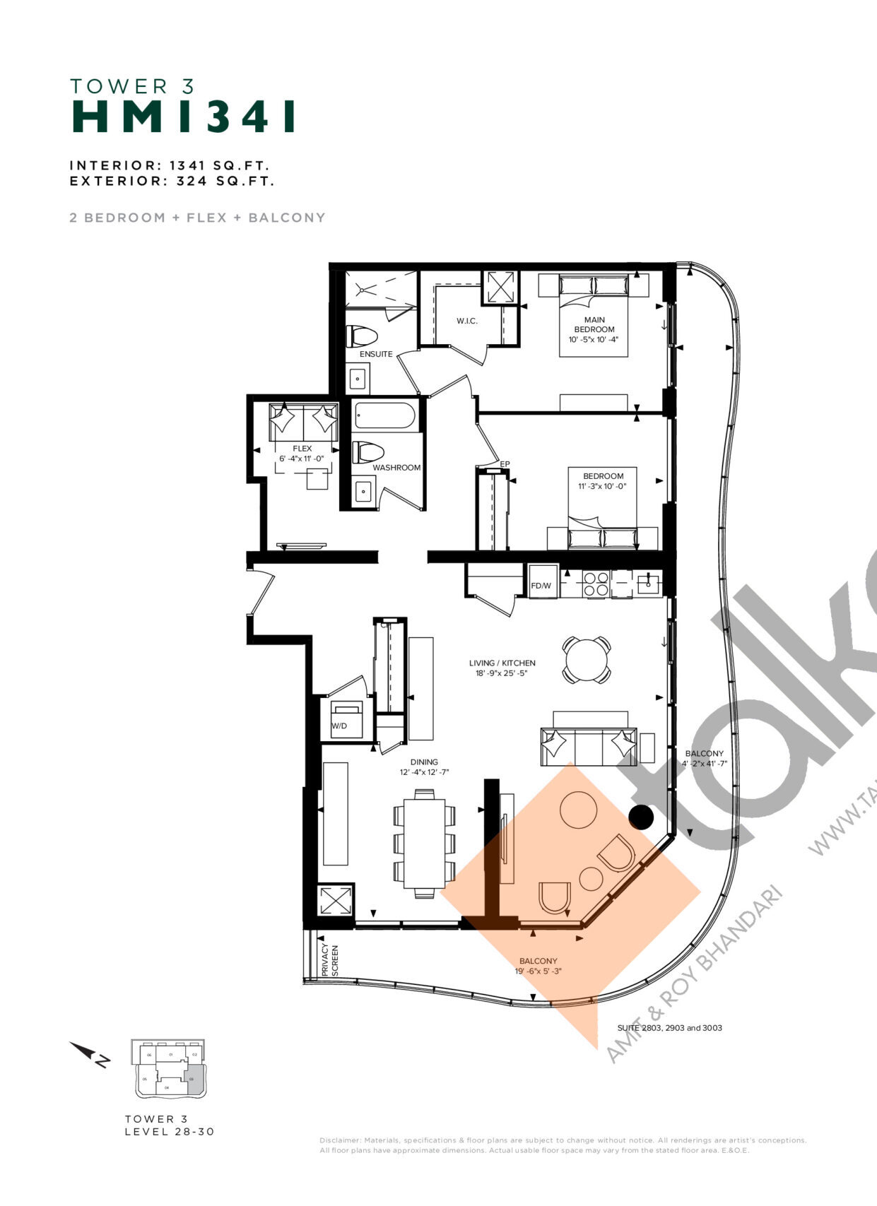 HM 1341 (Tower 3) Floor Plan at Hillmont at SXSW Condos - 1341 sq.ft