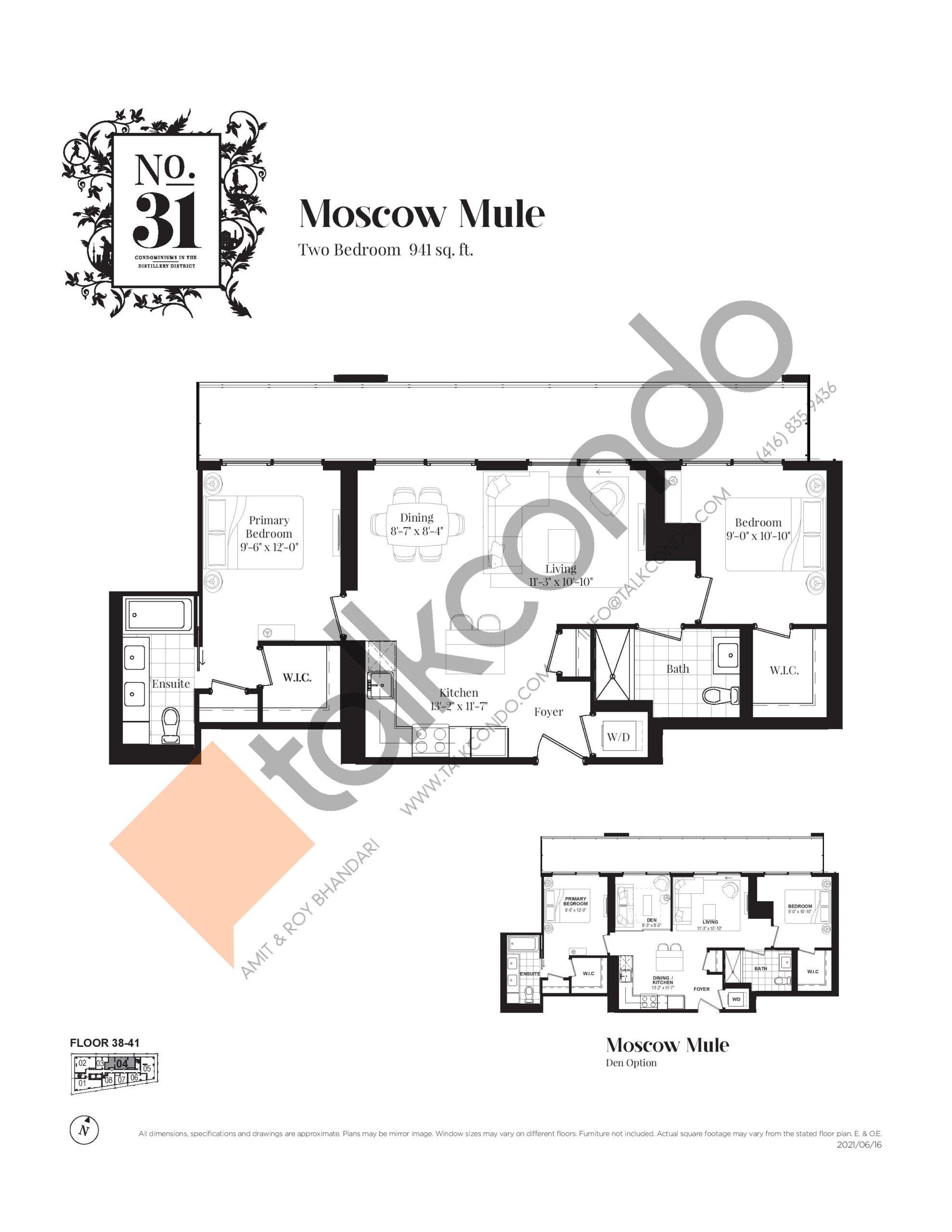 Moscow Mule Floor Plan at No. 31 Condos - 941 sq.ft